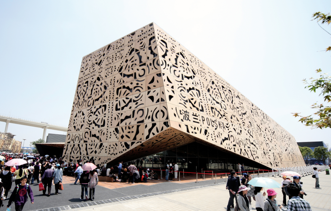 2010 Shanghai, Chiny